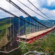 建设中的赤水河大桥