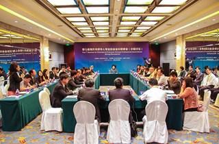 第七届海外华侨华人专业会长联席会在蓉举行