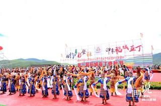 甘孜山地旅游节,激情点燃康巴热土!