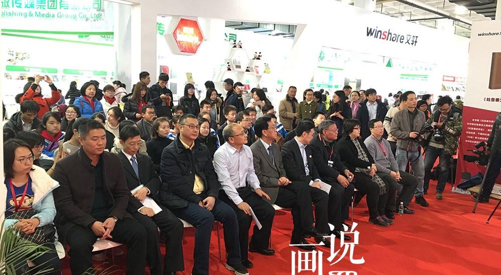 《社会主义核心价值观:理论与方法》(上中下卷)新书发布会 暨赠书仪式在北京隆重举行