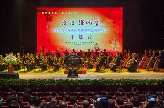品戏曲泸州 倡廉洁清风 四川省优秀廉政戏曲泸州演出季系列活动开幕