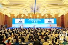 2018年5月22日,由中国人民对外友好协会和四川省人民政府联合主办的第四届中美省州长论坛在四川省成都市隆重举行。