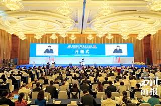 第四届中美省州长论坛今日在蓉举行