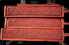 """德格在藏语中意为""""善地"""",德格县位于四川省甘孜州西北部,青藏高原东南缘,素有""""藏文化大百科全书""""之称的德格印经院就坐落在德格县城。"""