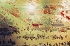 """成都有""""天府之国""""的美称,手工织锦技艺在这片土地上已延续了两千多年。所谓蜀锦即是指四川成都地区制造的花锦…"""
