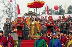 清明放水节是世界文化遗产都江堰水利工程所在地都江堰市的民间习俗。
