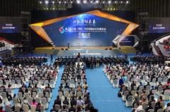 """10月16日上午,以""""科技创新、军民融合、开放合作""""为主题的第二届中国(绵阳)科技城国际科技博览会在绵阳开幕。"""