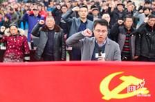 四川华蓥180名农村党员向群众现场作承诺