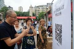 9月18日,在内江市东兴区东兴街道办事处和平社区,有关工作人员向社区居民普及网络安全知识。