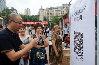 内江:网络安全宣传进社区