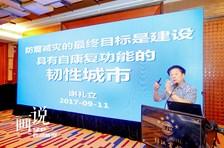 九三学社中央在蓉举行第十三次科学座谈会