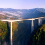 雅西高速荣经腊八斤大桥