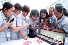 2017年6月12日,四川省华蓥市以胡惠玲、袁江容等为代表的禁毒大妈,与公安局禁毒大队的民警利用中午休息时间,在该市工业新城向务工人员宣传毒品的危害及禁毒知识。
