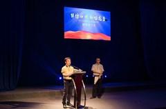 5月10日下午,由四川省文化厅主办、四川交响乐团、四川文化·院团联盟承办的锦绣四川·好戏连台新闻通气会在东郊记忆音乐之家召开