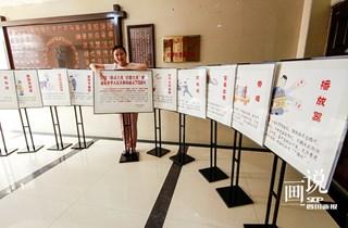 """献礼新中国成立70周年 纪检干部创作漫画力戒""""形式主义官僚主义"""""""