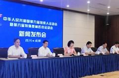 9月11日,中华人民共和国第九届残疾人运动会暨第六届特殊奥林匹克运动会新闻发布会在成都举行,记者自发布会上获悉,9月12日,中华人民共和国第九届残疾人运动会暨第六届特殊奥林匹克运动会将在四川隆重开幕。