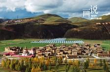 《大众摄影》60年60地项目首站启动仪式暨摄影采风活动在四川省阿坝州壤塘县举行