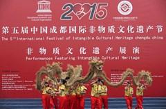 为期10天的第五届中国成都国际非物质文化遗产节自9月11日在成都国际非遗博览园开幕以来,非遗大戏台、非遗进万家等精彩活动轮番登场,让海内外游客大饱眼福,感受了非遗文化的无穷魅力。