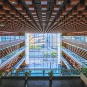 四川省图书馆