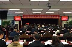 为推进全省信息化和工业化进一步深度融合,促进工业经济转型升级发展,11月27日,四川省信息化与工业化融合创新联盟在蓉正式成立。