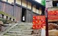 古蔺县太平古镇。  摄影:周乐天