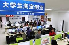 2014年10月31日,四川职业技术化工学院的学生们在泸州西南商贸城的电商部内打理自己开的淘宝网店,备战双十一网购狂欢节。