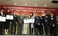 四川省旅游局委任四川旅游宣传大使并合影。