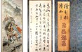 据了解,徐静村、傅小于都是江安人。 傅小于1947年出生在一个书画世家,自小随父学习中国书画,耳濡目染中深爱上中国书画艺术。在深入的学习中,更感传承之重要,没有高山怎知土丘之浅,而最民族的东西,生命力最长久。