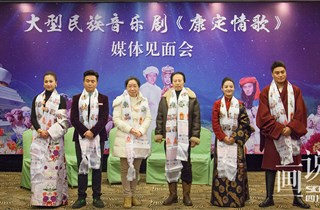 大型民族音乐剧《康定情歌》将于1月18日在成都首演