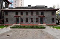 华西协合大学中国文化研究所旧址位于武侯区人民南路三段14号华西口腔医学院内,建筑面积404平方米,建于20世纪40年代初期,砖木结构,中西合璧风格,系四川大学所有的公共建筑。