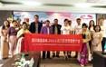 四川旅游代表团与部分嘉宾合影