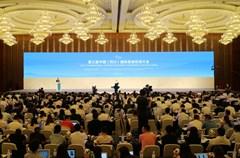 7月26日,由四川省人民政府、中国投资协会、国际投资促进会共同举办的第三届中国(四川)国际旅游投资大会在成都召开。