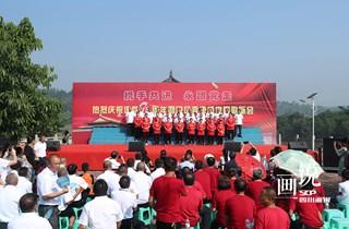 四川华蓥:贫困村民高歌颂党恩