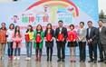 天全县各村小的优秀教师们接受了表彰,数十位老师获得优秀志愿者老师奖状。
