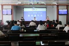 四川入境游组团社前十强出炉 东南亚成主要客源地