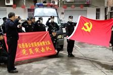 资阳市公安局遂行防控阻击疫情任务护民平安纪实