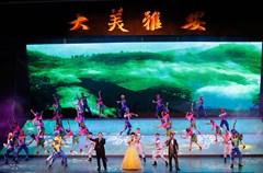 """7月19日,在""""4•20""""芦山强烈地震灾后恢复重建两周年即将到来之际,雅安市推出的感恩奋进乐舞诗剧《大美雅安》,在四川农业大学体育馆首演。"""