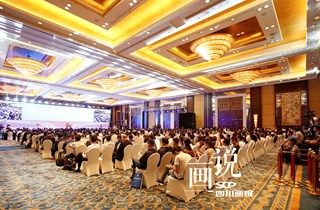 第十六届中国西部海外高新科技人才洽谈会蓉城开幕