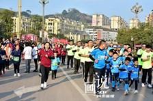四川叙永美景里程国际山地半程马拉松赛激情开赛