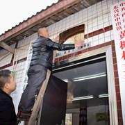 四川内江:社区大学进村 村民门口学技