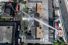 """阆中古城:驰援""""水龙""""助力 """"着火""""古建筑安然无恙"""