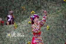 """在阿坝过""""端午祭""""——首届川西北嘉绒藏歌会在小金县拉开帷幕,朝山圣会明日即将精彩呈现"""