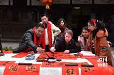 蒲江:外国人体验川西传统春节民俗