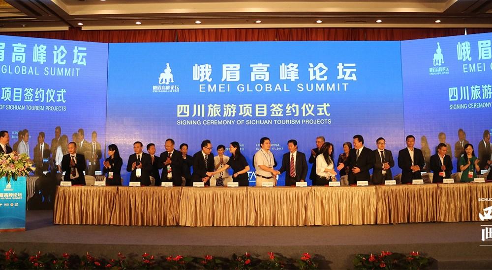 签约685亿元  第四届四川国际旅游交易博览会在乐山盛大开幕