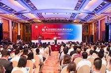 中俄地方经贸投资合作论坛暨企业洽谈会举行