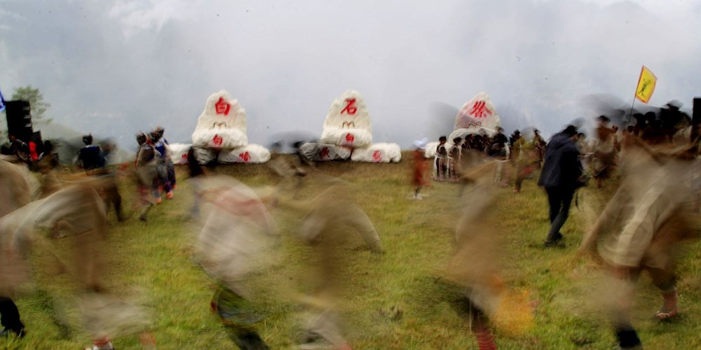 民族风情类-------白石祭