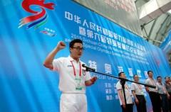 5月11日下午,全国第九届残运会暨第六届特奥会特奥游泳项目仪式在成都高新区开赛。四川省、成都市、高新区有关负责人、教练员、运动员、志愿者和观众代表参加开赛仪式和首场预赛。