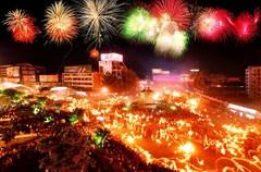 彝族火把节是所有彝族地区的传统节日,流行于云南、贵州、四川等彝族地区。白、纳西、基诺、拉祜等族也过这一节日。农历六月二十四日的火把节是彝族最隆重、最盛大、场面最壮观、参与人数最多、最富有浓郁民族特征的节日,更是全族人民的盛典。火把节多在农历六月二十四或二十五日举行,节期三天。