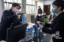 """阆中:行政审批网上""""跑"""" 防疫便民""""两不误"""""""