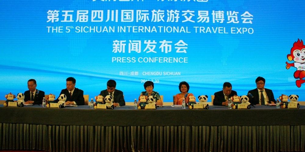 第五届四川国际旅游交易博览会9月7日在乐山开幕